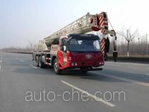 Автокран North Traffic Kaifan  QY20U1 KFM5270JQZ20U1